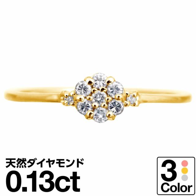 本店は 指輪 レディース ダイヤモンド リング k18 イエローゴールド/ホワイトゴールド/ピンクゴールド ファッションリング 天然ダイヤ 【レビュ, イースマイル333 8d140783