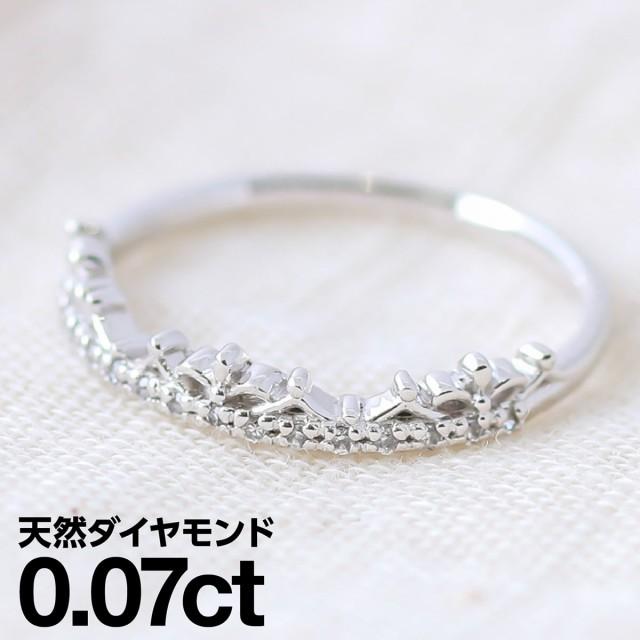 【未使用品】 リング ダイヤモンド リング プラチナ900 ファッションリング 品質保証書 金属アレルギー 日本製 母の日 ギフト, SPACCIO e4ae0138