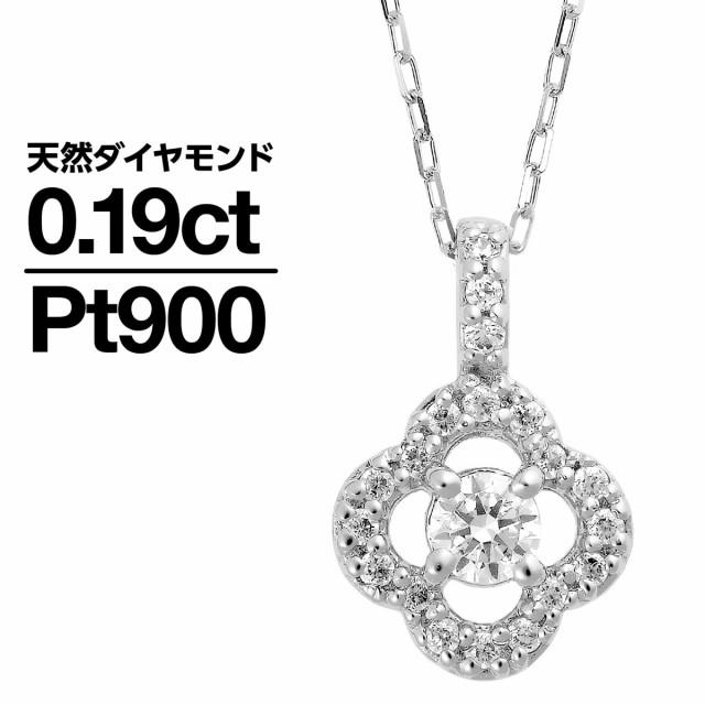 専門店では ペンダント ダイヤモンド ネックレス プラチナ900 品質保証書 金属アレルギー 日本製 母の日 ギフト, AION SuiSui生活 0694df0f