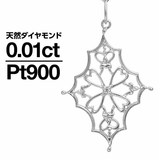 【本物保証】 ダイヤモンド ネックレス プラチナ900 品質保証書 金属アレルギー 日本製 母の日 ギフト, モアスポーツ 3362a473