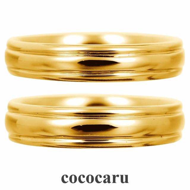 【超安い】 結婚指輪 マリッジリング 日本製 k18 イエローゴールド/ホワイトゴールド 品質保証書/ピンクゴールド 2本セット 2本セット 品質保証書 金属アレルギー 日本製 母の日, Life&Design VIDA:c558d6b2 --- chevron9.de