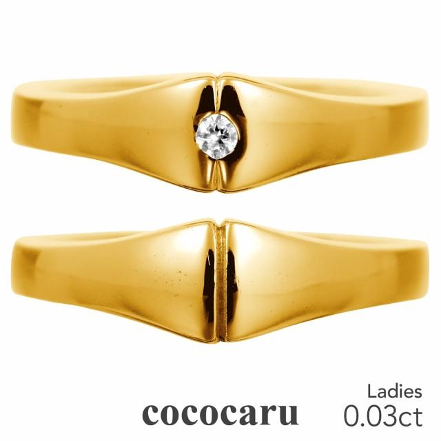 売れ筋商品 ペアリング 品質保証書 2本セット k18 イエローゴールド/ホワイトゴールド/ピンクゴールド 日本製 ダイヤモンド 品質保証書 金属アレルギー ダイヤモンド 日本製 母の日, 平賀町:06b78e0d --- frauenfreiraum.de