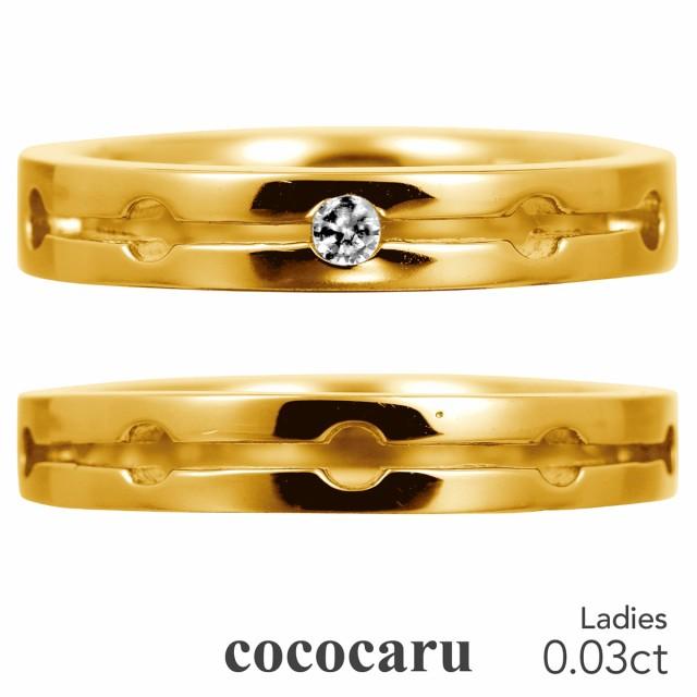 激安通販 結婚指輪 マリッジリング k18 イエローゴールド/ホワイトゴールド/ピンクゴールド ダイヤモンド 2本セット 品質保証書 金属アレルギー 日, 蒲原町 934e79fe