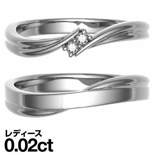 送料無料 結婚指輪 マリッジリング マリッジリング プラチナ900 ダイヤモンド 2本セット 品質保証書 ダイヤモンド 金属アレルギー 日本製 日本製 母の日 ギフト, あおば堂:dcc78dfa --- nak-bezirk-wiesbaden.de