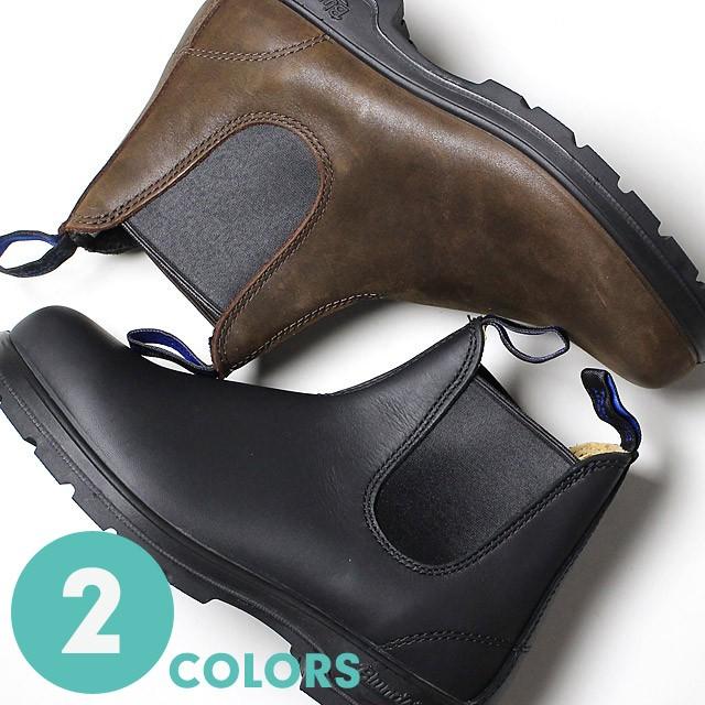 人気デザイナー (191017) サイドゴア ブーツ レディース ブランドストーン 防寒 レインブーツ 全2色 BS1477 BS566 撥水 BLUNDSTONE メンズ-靴・シューズ