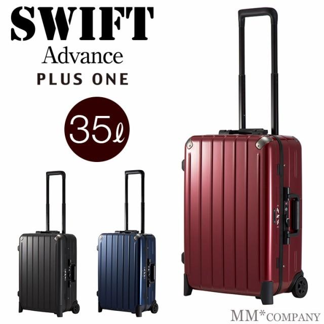 人気を誇る スーツケース Sサイズ Sサイズ フレーム 1~3泊 小型 31L 1~3泊 31L 2輪キャスター 機内持ち込み可 プラスワン スウィフト 470-51, ブレーメンストア:578557b6 --- nak-bezirk-wiesbaden.de