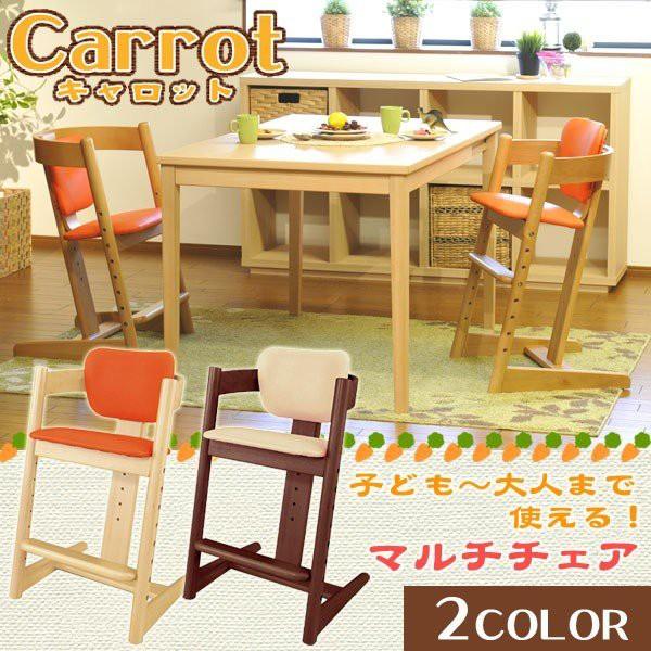 8f34d2c29c1a16 ベビーチェア 送料無料 おしゃれ 木製 キッズチェア ジュニア ハイチェア 高さ調節 赤ちゃん イス 椅子