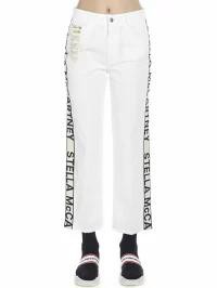 最高の品質 Stella McCartney レディースパンツ Stella McCartney Jeans White, タチバナマチ 4d524ac3