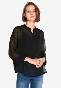 Pieces レディースブラウス Pieces Button-down blouse - black black