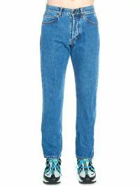 人気ショップ MSGM メンズパンツ MSGM Jeans Blue, 『4年保証』 46ada17b