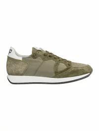 【サイズ交換OK】 Philippe Model メンズスニーカー Philippe Model Shoes Suede Trainers Sneakers Mona, 虹色彩雲 4f504eb7