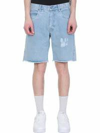 最大の割引 Bonsai メンズデニム Bonsai Blue Denim Shorts cyan, オーバーラップ 994022a2