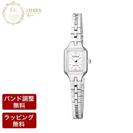 国産品 シチズン 腕時計 CITIZEN シチズン Kii: キー シルバー それは:未来の扉をひらく鍵。 CITIZEN エコ キー・ドライブ レディース 腕時計 シルバー EG2040-55A, カラコン通販専門店プレスト:fb4f5302 --- kzdic.de