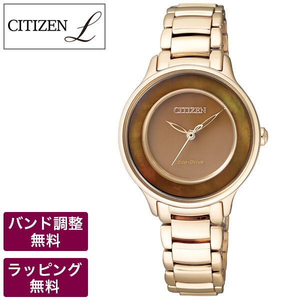 7e0979325c シチズンエル シチズン L レディース 腕時計 エコ・ドライブ (電波受信機能なし) CITIZEN
