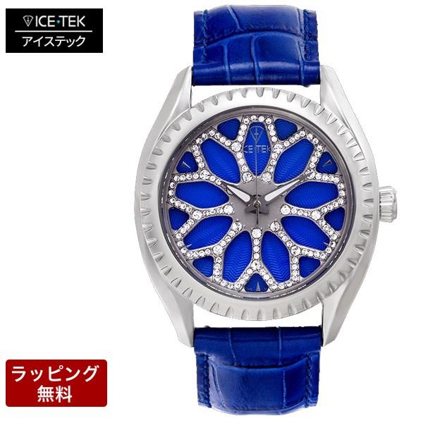 卸売 アイステック 腕時計 ICE TEK アイステック 決済 腕時計 Spinner1.01 スピンナー1.01 SW1-01-ST43, ブランド総合卸 ビッグヒット ab314d86