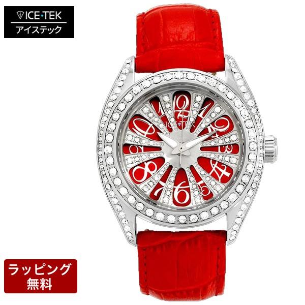 人気ブランドを アイステック 腕時計 腕時計 ICE スピンナー TEK アイステック 決済 UNISEX 腕時計 UNISEX SPINNER ユニセックス スピンナー SWU-ST53, 鏡 ミラー専門店 岡本鏡店:841c6566 --- pensiongaller.de