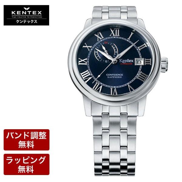 品質は非常に良い ケンテックス Confidence 腕時計 KENTEX KENTEX ケンテックス ESPY ESPY Confidence オートマチック 自動巻メンズ 腕時計 E492X-02, ディールデザイン:12b12a0f --- 1gc.de