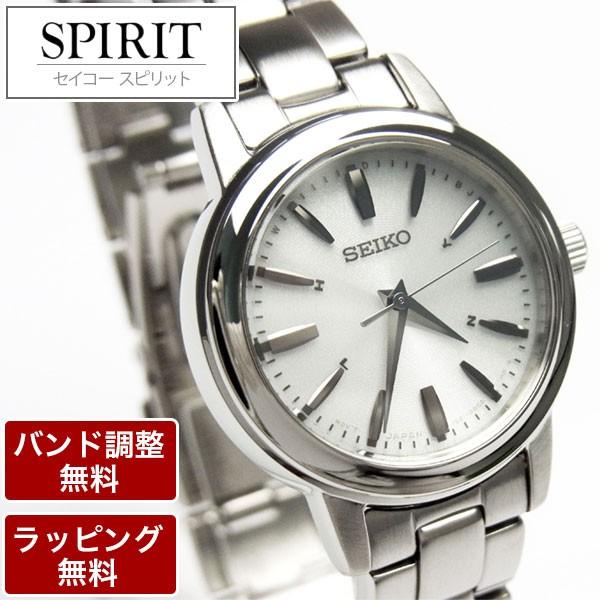 【おトク】 セイコー 腕時計 SEIKO セイコー SPIRIT スピリット ソーラー電波時計 ペアモデル レディース 腕時計 SSDY017 母の日 御祝, うりゅう オンラインショップ 3c169c58