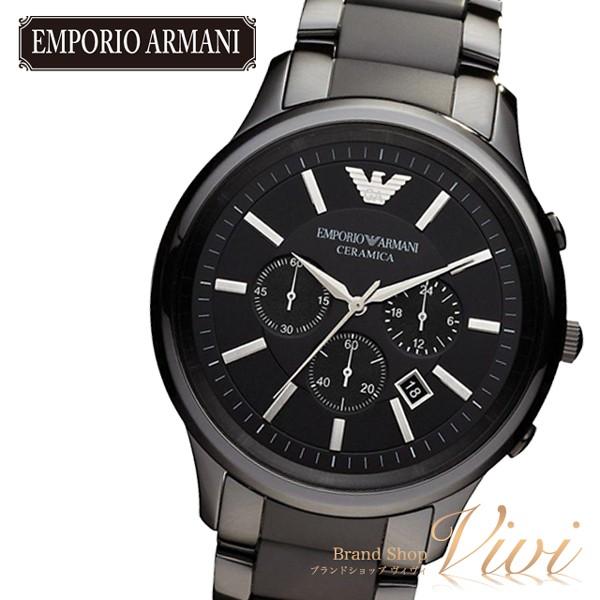 当店の記念日 エンポリオ アルマーニ 腕時計 メンズ EMPORIO ARMANI AR1451 CERAMICA セラミカ ブラック TU8065, 本真珠専門店 パールCafe 68dec3c1