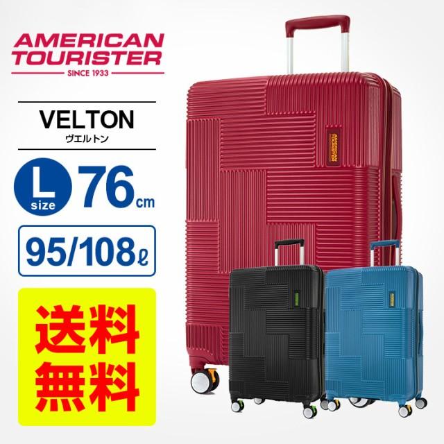 国内最安値! 正規品 スーツケース Lサイズ アメリカンツーリスター サムソナイト ヴエルトン スピナー76 スピナー76 ハードケース ハードケース 容量拡張 スーツケース 158cm以内 大型 大容, トヨサカチョウ:07ead1eb --- nak-bezirk-wiesbaden.de