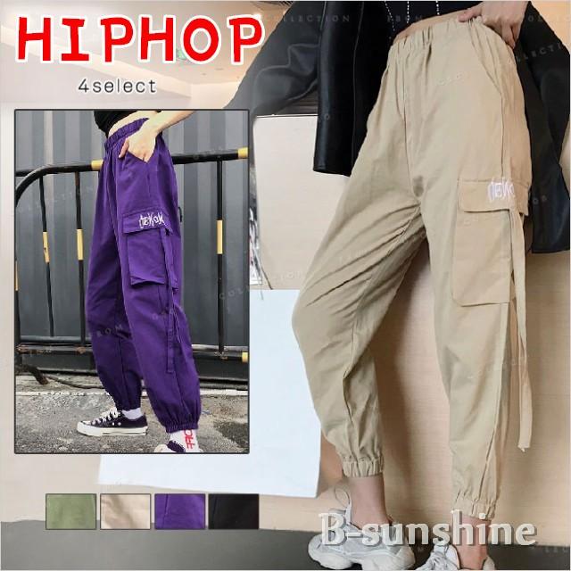 ヒップホップ 運動パンツ ロングパンツ レディース ダンスウェア HIPHOP ステージ ダンス衣装 公演 ゆったり ストリート