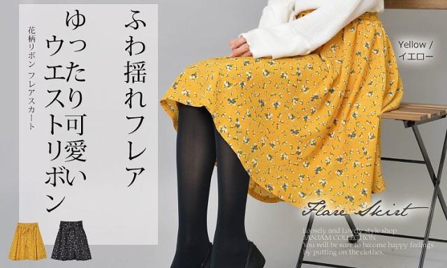【メール便送料無料】大きいサイズ レディース ボトムス 花柄スカート 共布ウエストリボン フレア シフォン ウエストゴム M LL 3L 4L 5L