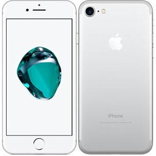 オリジナル 【ポイントアップ】 厳選  本体のみ Apple iPhone7 32GB シルバー (SIMフリー), 京阪質店 8fe58f48