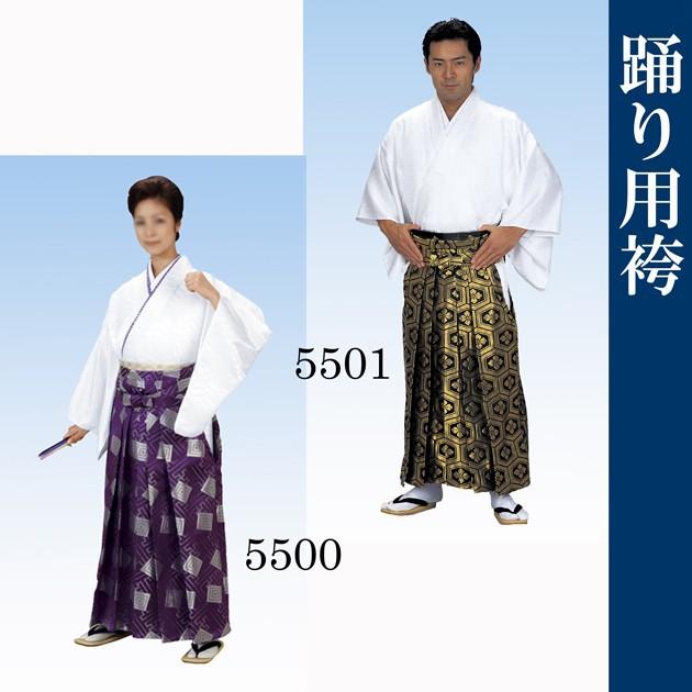 激安直営店 袴 舞踊袴 はかま, BLACK-PEARLcollection 8d559164