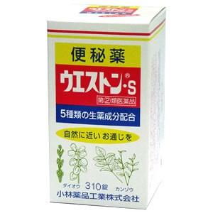 【国内配送】 ウエストンS310錠【第2類医薬品】-医薬品