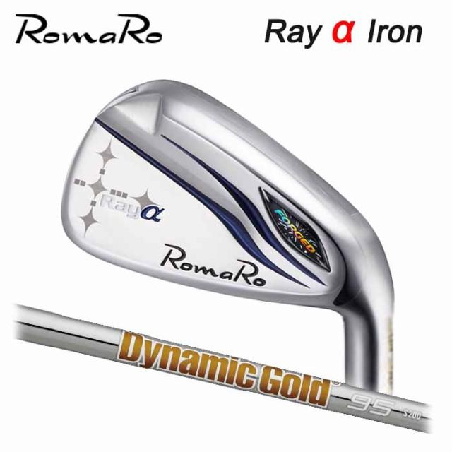 【在庫処分】 【メーカーカスタム】ロマロ Romaro Ray α アイアン Dynamic Gold 95 単品, 色見本のG&E fa8a0aeb