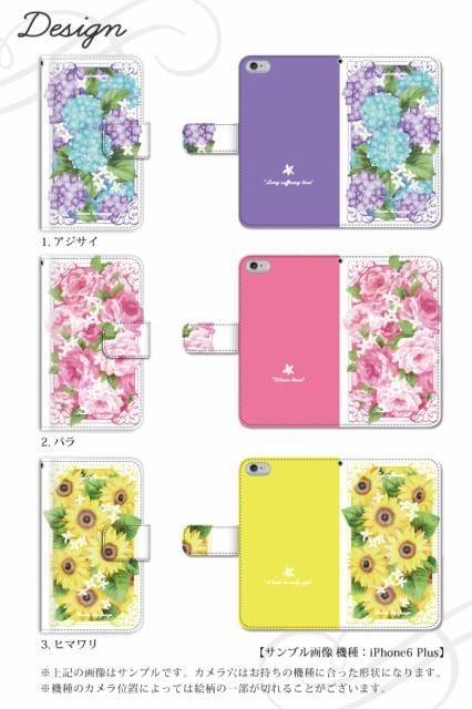 62bd021ea4f8 iphone6s 手帳 ケース iphone6 ケース カバー アイフォン6 スマホケース iphone6 手帳 型 かわいい ユニーク花言葉