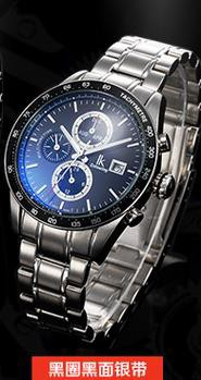 【2018最新作】 IKカラーリングメンズウォッチビジネス防水メカニカルオールスチールメンズ腕時計時計男性レロジオマスキュリーノエルケ model2, タガチョウ:a8881e6b --- kzdic.de