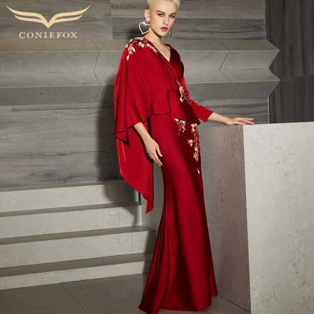 一番の 【CONIEFOX】高品質★Vネックカシュクールフラワースパンコールフリルベルトスリット長袖付きマーメイドロングドレス♪レッド 赤 ロン, DressLine:f40e837a --- nak-bezirk-wiesbaden.de