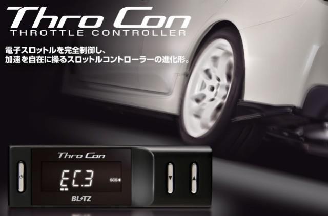 【在庫僅少】 BLITZ ブリッツ Thro Con スロットルコントローラー 【BTSG1】 車種:トヨタ ブレイド 年式:06/12- 型式:AZE156H, AZE154H エンジン型, 自然派素材のせっけんワールド 3dc9c8cf