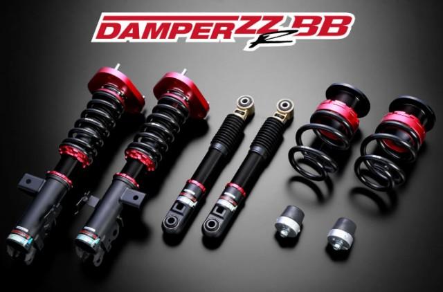 上等な BLITZ ブリッツ DAMPER ZZ-R BB 全長調整式・単筒式 32段減衰力調整 【92205】 車種:トヨタ クラウンハイブリッド 年式:13/01- 型式:, 南淡町 5f26991a