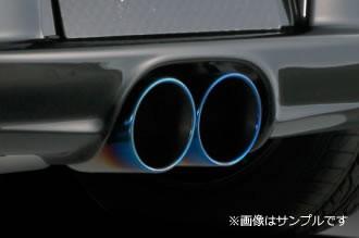 ずっと気になってた BLITZ ブリッツ マフラー NUR-SPEC VSR 【62135V】 車種:スバル レヴォーグ 年式:14/06- 型式:VM4 エンジン型式:, 家具と雑貨のMobilier-モビリエ- 892531a3