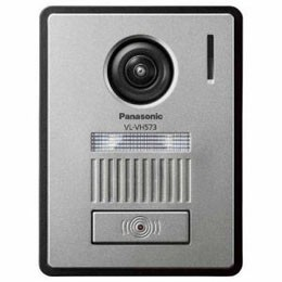 【現金特価】 VL-VH573L-H カメラ玄関子機 ☆Panasonic-カメラ