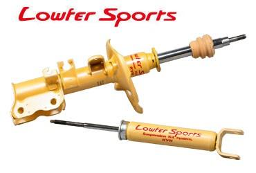 【高知インター店】 KYB(カヤバ)セット ショックアブソーバー Lowferスポーツ フロント/リアSET 1台分 WST5335RL-WSF1078, 輸入建材ジェイマックス f131420a