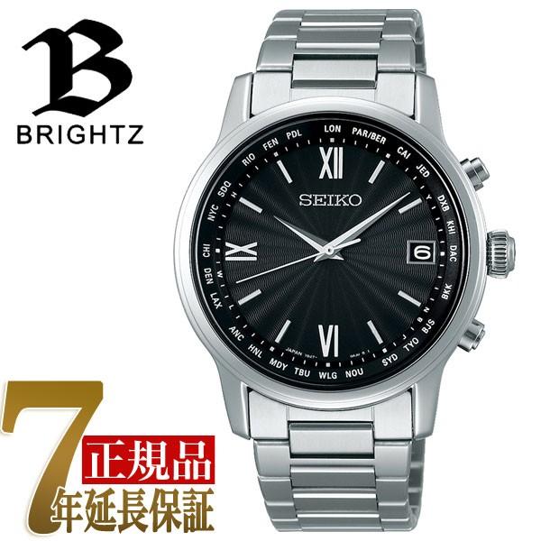 いいスタイル 【SEIKO BRIGHTZ 電波時計】セイコー ブライツ 電波 ソーラー 電波 電波時計 腕時計 腕時計 メンズ SAGZ097, ウタヅチョウ:0cc79dde --- kzdic.de
