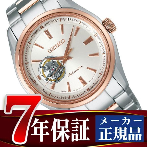 【超特価sale開催!】 【SEIKO PRESAGE 手巻き付 自動巻き】セイコー プレザージュ 自動巻き 手巻き付 メンズ腕時計 SARY052 SARY052, ナチュラル美健:e1edefdb --- chevron9.de