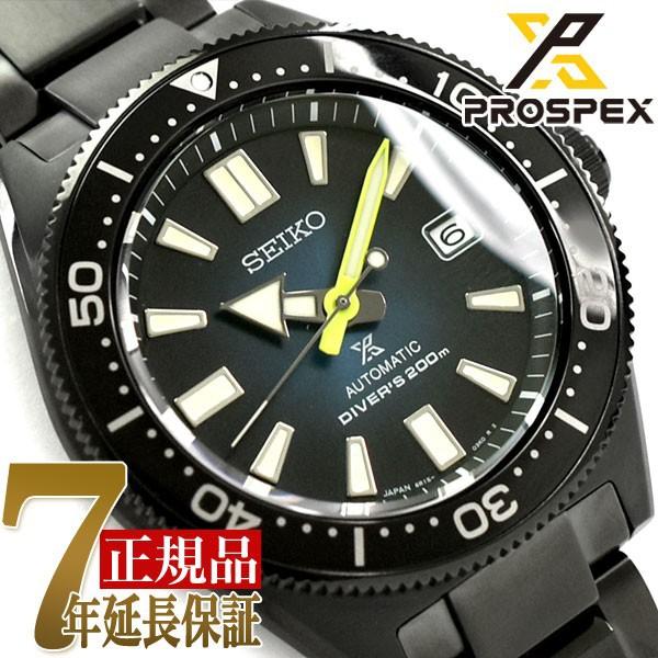 上等な SEIKO PROSPEX セイコー プロスペックス ダイバースキューバ メンズ SEIKO オンラインショップ限定モデル メカニカル 自動巻き 手巻き付き PROSPEX メンズ 腕時, WOODNET:9ac686b0 --- kleinundhoessler.de