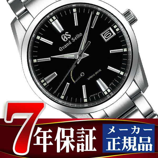 最適な材料 【GRAND SEIKO】グランドセイコー スプリングドライブ メンズ 腕時計 SBGA301, IL CIELO 9f7e8634