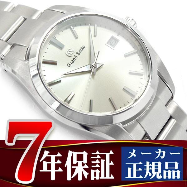 【返品不可】 【GRAND メンズ SEIKO】グランドセイコー クオーツ クオーツ【GRAND メンズ 腕時計 SBGX263, カミニイカワグン:483e3f11 --- 1gc.de