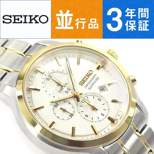 最大の割引 【逆輸入 SEIKO】セイコー クォーツ 高速クロノグラフ メンズ 腕時計 ホワイトシルバー×ゴールドダイアル シルバー×ゴールドステンレス, 蓮田市 f1bf46e4