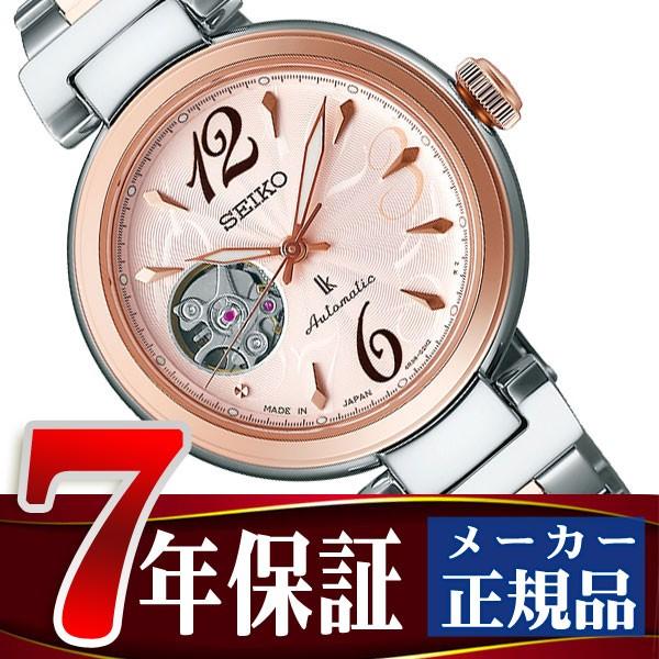 当社の 【SEIKO LUKIA】セイコー ルキア メカニカル 自動巻き 腕時計 レディース 綾瀬はるか オープンハート SSVM046, メンズビジネスシューズグラインド 4f66c64c
