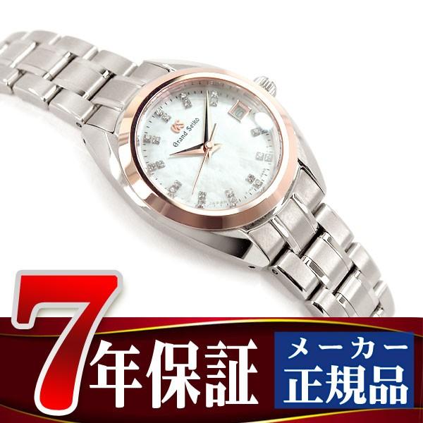 最高級のスーパー 【GRAND SEIKO】グランドセイコー クォーツ 腕時計 レディース シルバー STGF316, 喫煙具屋 Zippo Smokingtool Shop 87b06c0c