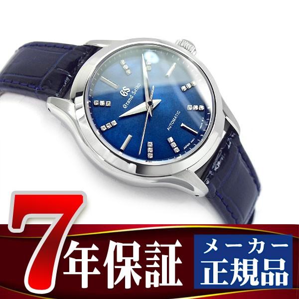 【驚きの値段で】 メカニカル 【GRAND ブルーダイアル ネイビーレザ-ベルトSTGR211 SEIKO】グランドセイコー レディース 自動巻き 腕時計-腕時計メンズ