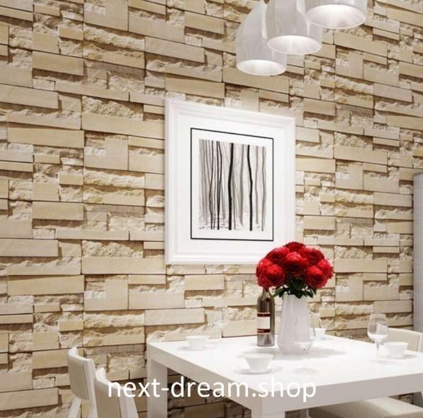 送無 海外 3d 壁紙53 1000cm ヨーロッパ 石レンガ Pvc 防水 カビ対策