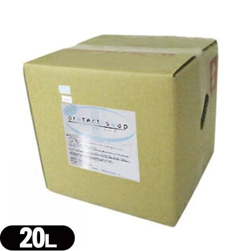 20L [代引選択不可] (弱酸性) ボディソープ