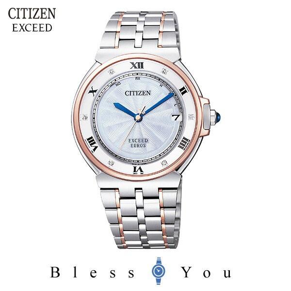新しい シチズン エクシード エクシード メンズ 腕時計 メンズ AS7076-51A シチズン 300,0, ベイシア:54a1ec6d --- 1gc.de